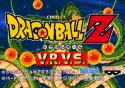 Dragon Ball Z: V.R.V.S.